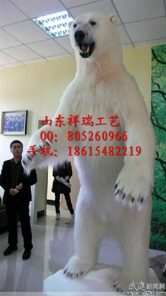 北极熊模型哪种好北极熊模型玩具牌子同款