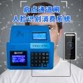 東莞食堂微信充值人臉消費系統,智能AI識別售飯機