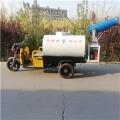 新能源灑水車小型多功能電動三輪霧炮噴灑車防疫消毒灑