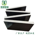 北京混凝土工程模板全整芯杨木模板硬度高不起泡星冠厂