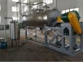 鹵系阻燃劑烘干設備