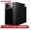 山特 CASTLE 3K 3KVA UPS電源