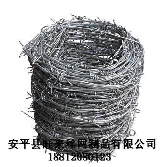 刺绳材质: 优质镀锌铁丝,涂塑,喷塑     刺绳 编织工艺: 双股拧编