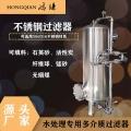 泰興市工業水處理反滲透過濾器 活性炭過濾器可定制