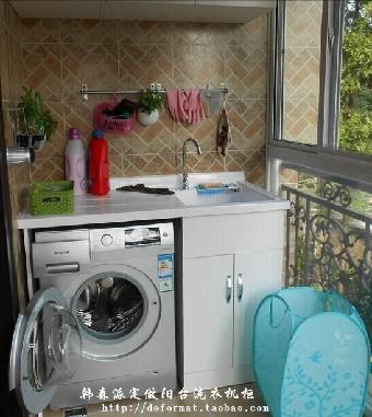 广州定做阳台柜效果图洗衣机柜图片