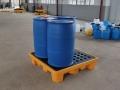 四桶防滲漏托盤,特厚盛漏托盤,危廢液體二次容器