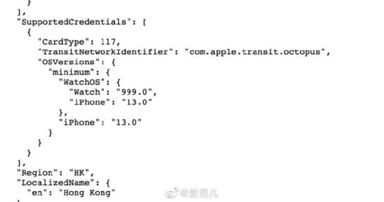 Apple Pay 即将支持香港八达通 香港溜达一部手机就够了