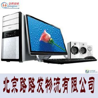 北京搬家到常州顺丰托运电器吗?