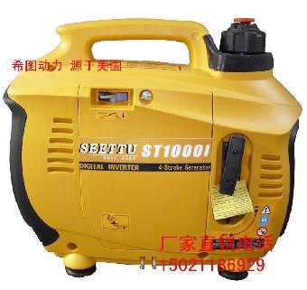随着中国汽油发电机装机的国产化和汽油发电机发电的