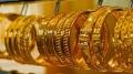 金陽哪里收購黃金 貴陽黃金上門收購