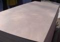 桃花芯貼面板實木多層板異形板包裝板