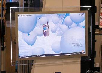 杭州公司文化墙展板,亚克力展板夹画