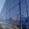 凱耀絲網廠專業供應高端有品質的防風網產品及服務