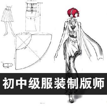 服装设计初学者除了必要的手绘与电脑软件应用外,重要的还是要深入