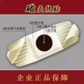 磁灸熱帖生產廠家貼牌代加工磁灸熱帖廠家批發