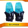 SG-CH38嬰兒呼吸袋3-8歲兒童呼吸袋肢體固定