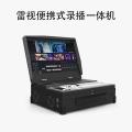 視訊天行多功能節目制作系統的特點