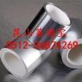 铝箔麦拉胶带 麦拉铝箔胶带 江苏苏州 铝箔麦拉胶带
