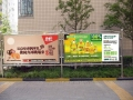 北京崇文區訂做不銹鋼廣告牌 燈箱制作安裝