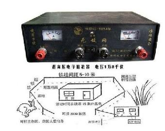 大型野猪捕猎器 北京捕猎器价格
