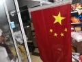 品牌精選紅旗帶桿5號紅旗壁掛旗桿門口室外掛旗