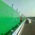 供应新乡高速公路声屏障-桥梁声屏障隔音板墙声屏障报