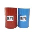 忻州回收油漆原料新行情