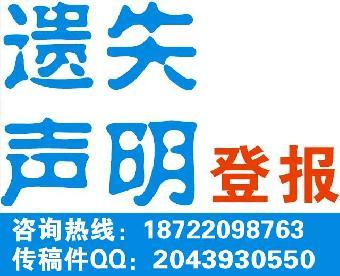 青岛早报 logo