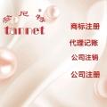 香港公司注銷指南