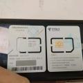 手機測試卡三大運營商耦合卡