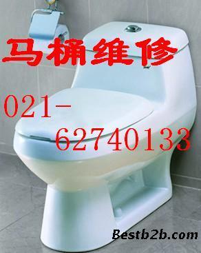 上海科勒马桶维修网点客服电话