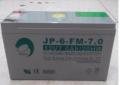 勁博蓄電池JP-HSE-7-12 12v7ah勁博