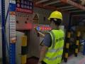 蘇州工廠配電柜紅外檢測服務