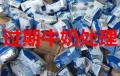 蘇州處理食品銷毀蘇州巧克力銷毀