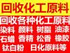 上海回收甲苯二异氰酸酯求购