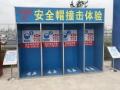 豐途建筑質量樣板施工安全工棚火災體驗館