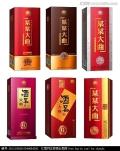 鄭州酒盒包裝