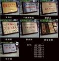 上海木质奖牌定做厂家,镭射授权牌,经销商奖牌授权牌