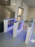 健康碼核驗閘機人臉測溫閘機