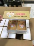 姜善堂小兒蜂蠟貼感冒貼貼牌代加工生產廠家批發