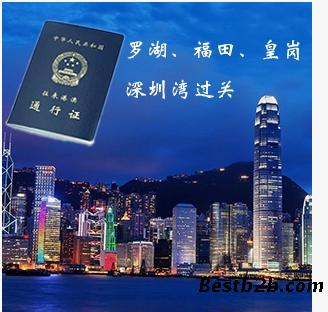 从深圳去香港尖沙咀从哪个口岸过关最方便