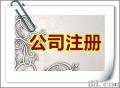 2020在北京通州區辦理企業信用等級證書需要的費用