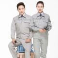 烏蘭浩特職衣服飾 現貨供應勞保服 提供定制服務