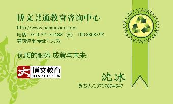 2015年德阳四川考志趣等级证建筑钱_流程需要设计类电工做账公司图片
