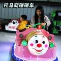江西九江户外双人碰碰车,小火车碰碰车双方向盘设计
