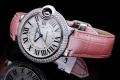 张家港百达翡丽手表回收 张家港哪里回收百达翡丽手表