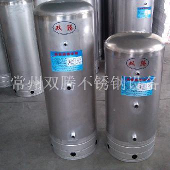 贵州不锈钢全自动无塔供水器家用压力罐