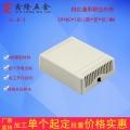 塑料外殼安防PCB線路板殼體電源模塊儀表儀小外殼