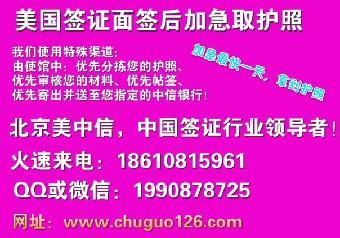 5北京的欧洲法国旅游攻略加急办理,最快几天cryptickingdoms签证图片