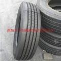 255 70R22.5 卡車鋼絲輪胎 真空輪胎